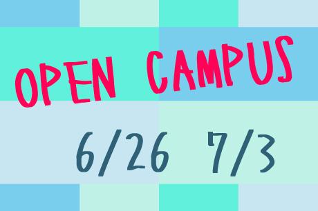 オープンキャンパス 2021Summer!